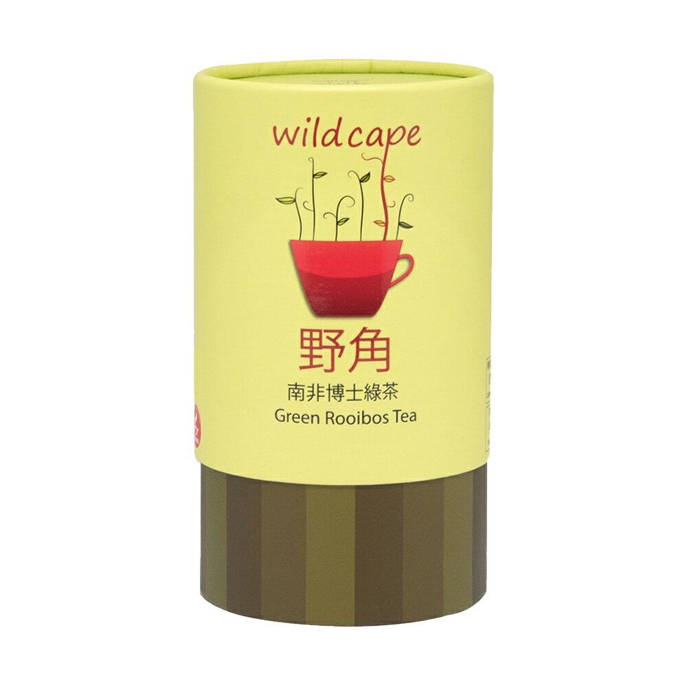 野角 Wild Cape 南非博士綠茶(40茶包/罐)【甜蜜家族】