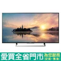 SONY 索尼推薦到SONY55型4K聯網液晶電視KD-55X7000E含配送到府+標準安裝【愛買】