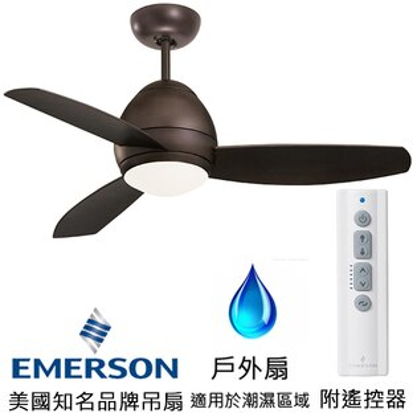 "[topfan]Emerson52""CurvaLEDOutdoor52英吋戶外扇附LED燈(CF252LORB)油銅色(適用於110V電壓)"