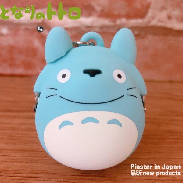 【真愛日本】18080600037矽膠迷你零錢包吊飾-藍龍貓龍貓totoro宮崎駿零錢包吊飾迷你小包