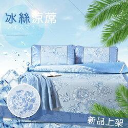 專櫃級植物纖維涼爽冰絲蓆【單人 雙人 加大】【Room Dream嚴選】
