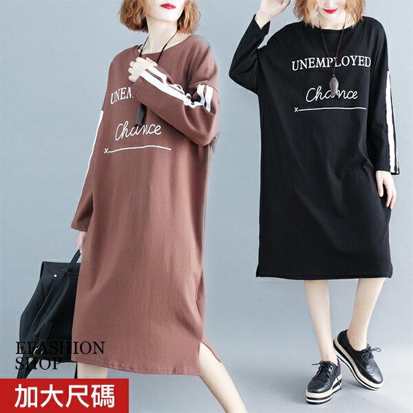 中大尺碼字母袖織帶連身裙-eFashion預【J16601512】