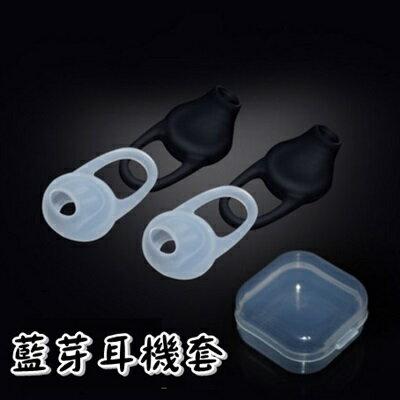 藍芽耳機套-舒適柔軟耐用矽膠耳機套2色73pp329【獨家進口】【米蘭精品】
