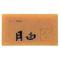 【即期出清2019/8/15(剩餘1塊,賣完為止)】阿原肥皂 月白皂(100g/塊)x1