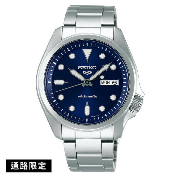 Seiko 精工錶 4R36-08L0B(SRPE53K1) 5號 尊皇藍機械潛水錶42.5mm