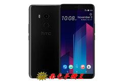 ←南屯手機王→ 少量到貨,下標前請先電洽 HTC U11+  6/128GB 6 吋全螢幕設計【宅配免運費】