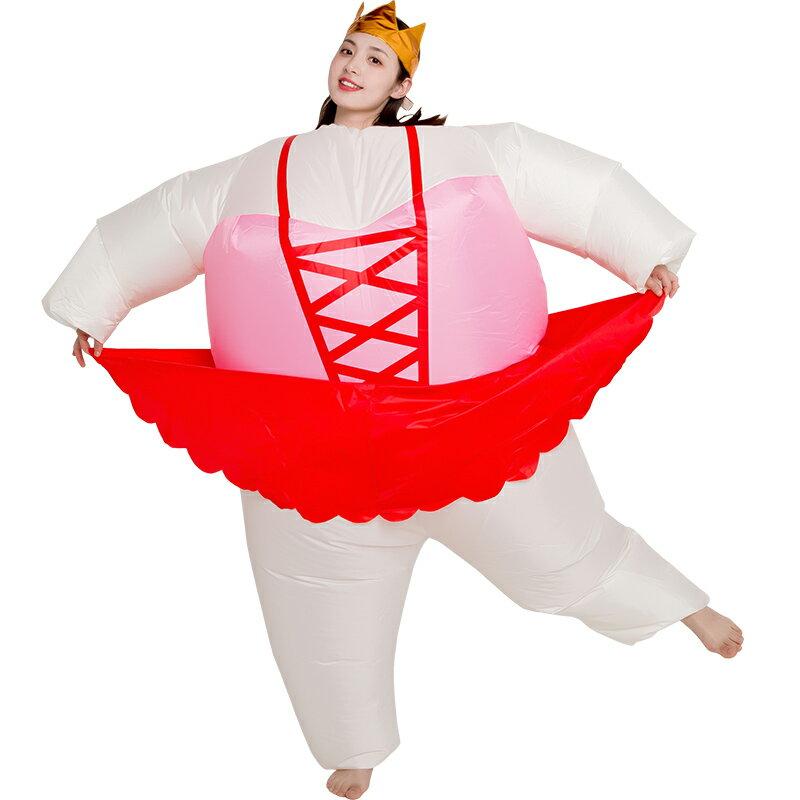 年會創意舞蹈搞笑演出服裝胖子人偶道具玩偶 【萬聖狂歡】