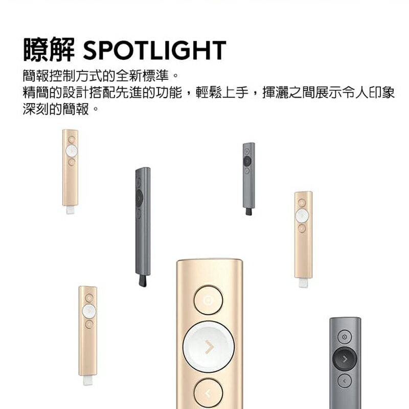 【領券折後$3750】Logitech 羅技 SPOTLIGHT 簡報筆 小外形 大範圍 可以計時 快速充電