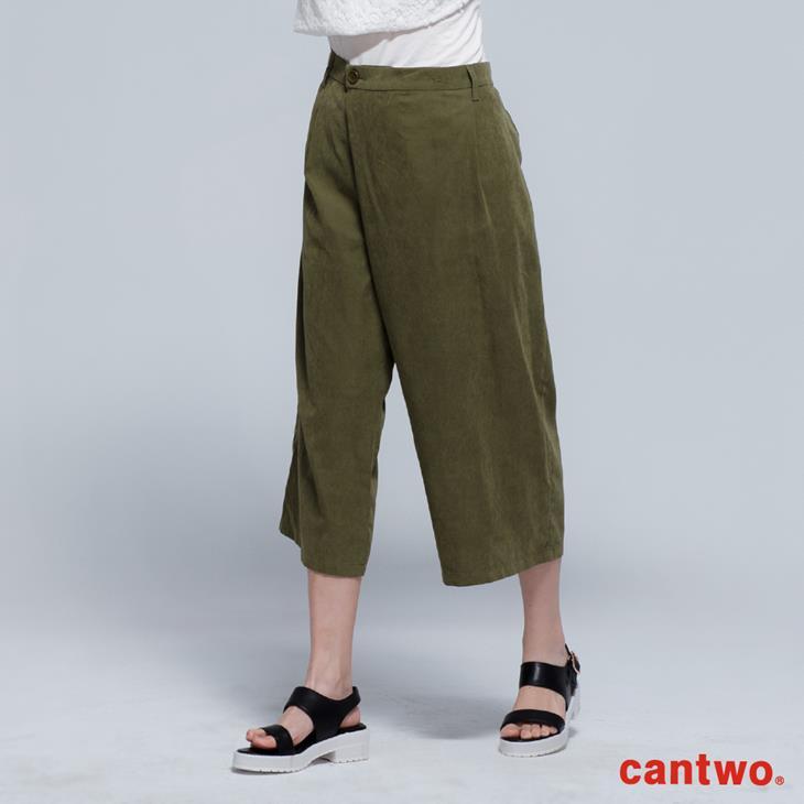 cantwo寬口九分褲(共二色) 0