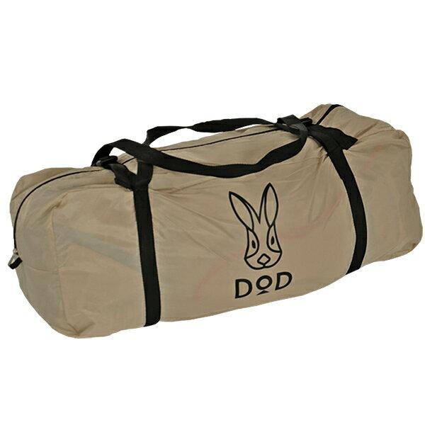 日本 DOPPELGANGER  / DOD 營舞者印地安八人帳 /  露營帳篷 / T8-200。1色-日本必買 日本樂天代購(25920*11)。滿額免運 /  件件含運 5