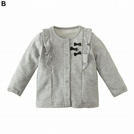 【NISSEN】童裝 針織開襟衫 2色 2