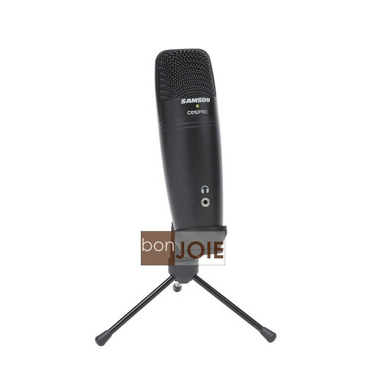 ::bonJOIE:: 美國 Samson C01U Pro 黑色款 USB 電容式麥克風