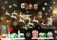 幫家裡聖誕佈置裝飾推薦聖誕佈置壁貼到X射線【X150023】老人麋鹿靜電窗貼,聖誕節/聖誕擺飾/聖誕佈置/聖誕造景/聖誕裝飾/玻璃貼/牆面佈置/壁貼/聖誕佈置裝飾推薦 聖誕佈置裝飾推薦就在X射線 精緻禮品推薦幫家裡聖誕佈置裝飾