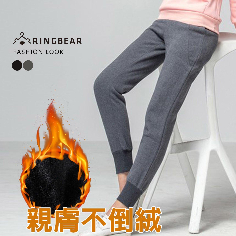 長褲--溫暖運動風抽繩鬆緊褲頭複合不倒絨顯瘦剪接縮口褲(黑.灰L-3L)-P131眼圈熊中大尺碼 0
