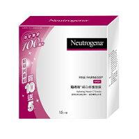 露得清 Neutrogena 細白修護面膜(限量回饋組) 15片裝 0