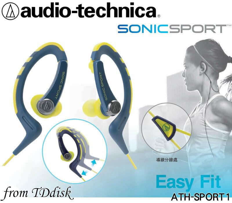志達電子 ATH~SPORT1 鐵三角 audio~technica 耳掛 耳道式 入耳式