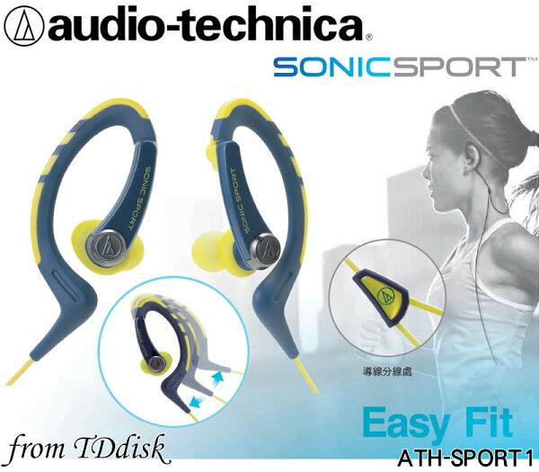志達電子ATH-SPORT1鐵三角audio-technica耳掛耳道式入耳式運動專用耳機生活防水IPX5(公司貨)ATH-CKP200後續機種