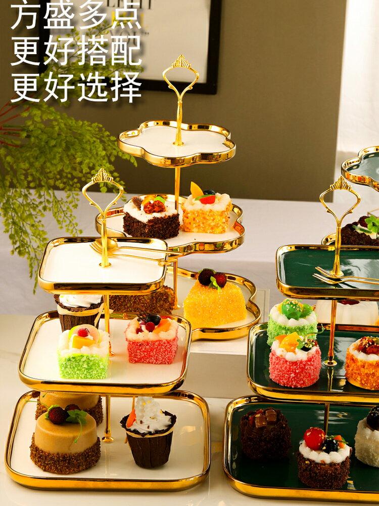 【限時結帳領券現折30】甜品台擺件展示架三層蛋糕架瓷點心盤果盤創意現代水果盤客廳家用 【妙吉生活館】