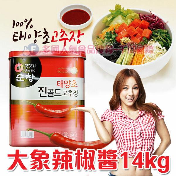 韓國大象辣椒醬14公斤桶裝 [KO8801052739045] 千御國際