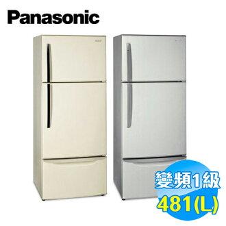 國際 Panasonic 481公升 三門變頻電冰箱 NR-C485TV