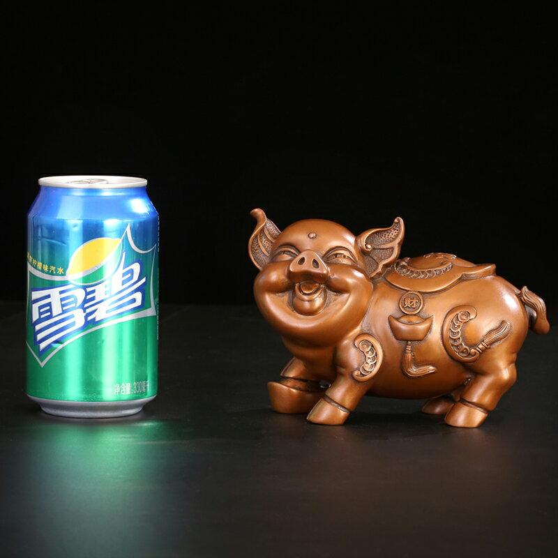 匠澤銅魂紫銅豬擺件招財旺財元寶豬家居風水裝飾品十二生肖豬禮品