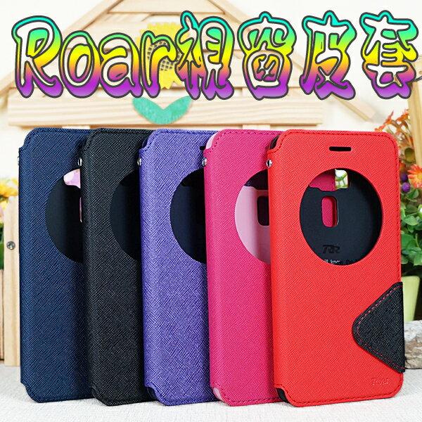 【Roar】LG G4 H815 視窗皮套/側翻手機套/支架斜立保護殼/翻頁式皮套/側開插卡手機套