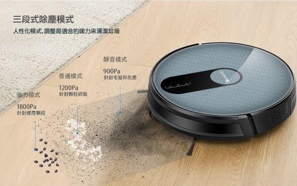 領券再折$168【Proscenic】台灣浦桑尼克 820S 超薄款 3合1智能掃地機器人 歐美版 僅付英文說明書 5
