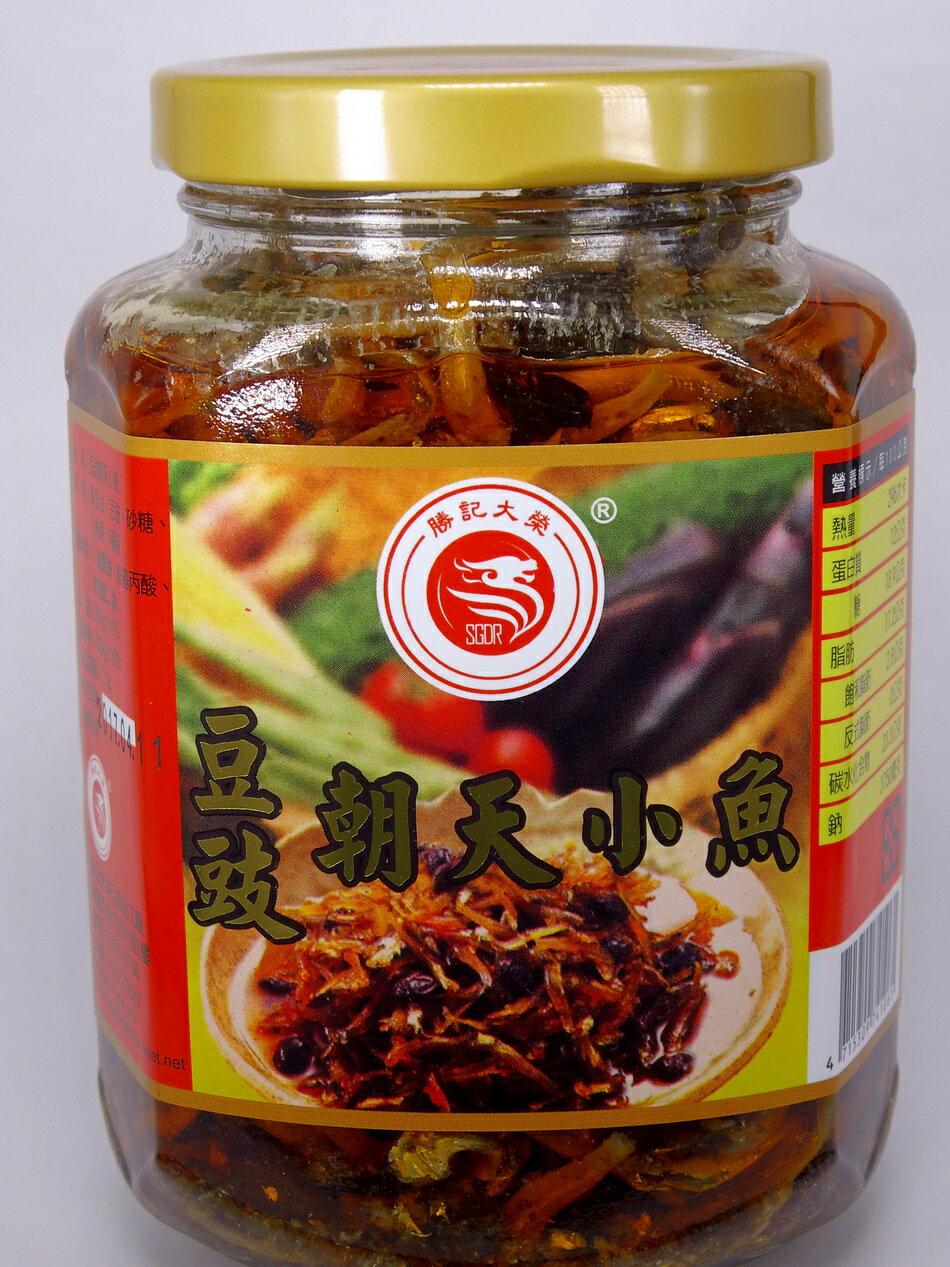 【大榮豆豉朝天小魚380g】炒菜\燒烤\調味\沾醬\蒸魚\調味\沾醬\醃製\蒸魚