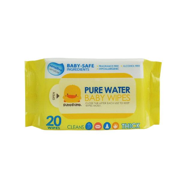 黃色小鴨 嬰兒手口柔濕巾20抽/柔濕巾/濕巾 好窩生活節