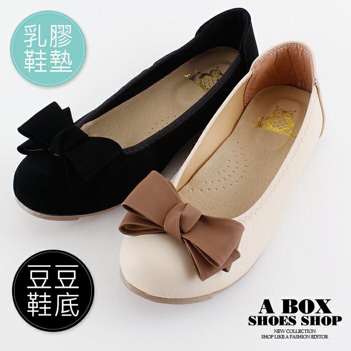 【KT5138】(大尺碼25.5-27)豆豆鞋 圓頭包鞋 蝴蝶結 舒適柔軟乳膠鞋墊 MIT台灣製 2色