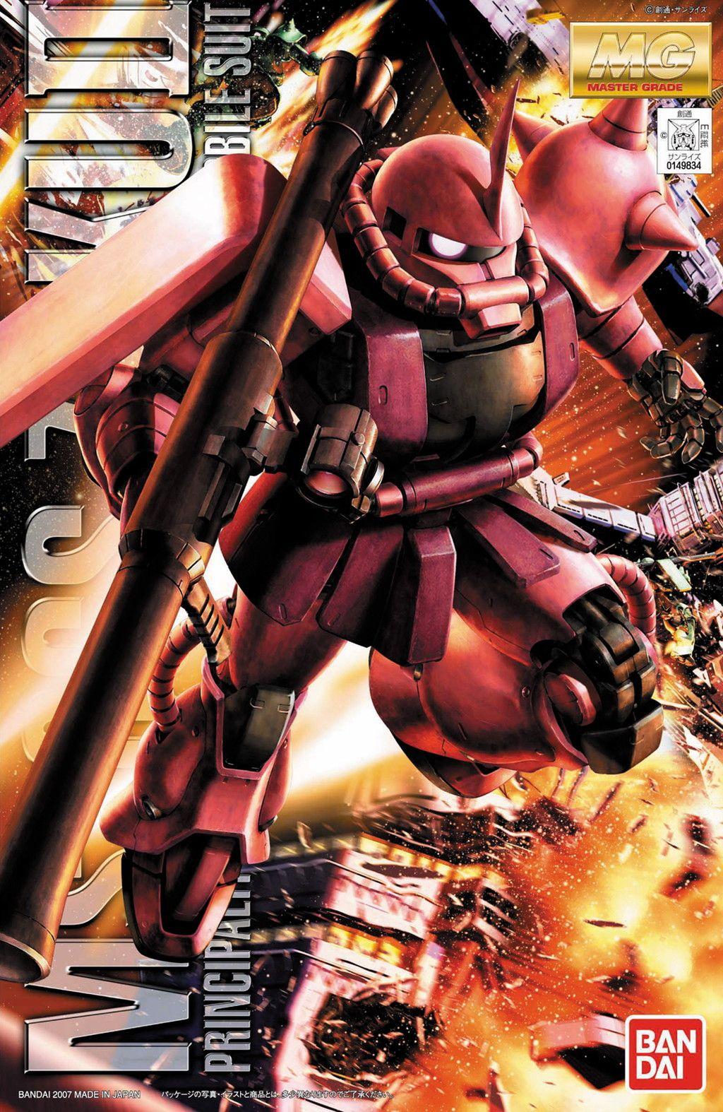 ◆時光殺手玩具館◆ 現貨 組裝模型 模型 鋼彈模型 BANDAI MG 1/100 機動戰士鋼彈 夏亞專用 紅薩克 MS-06S ZAKUII Ver. 2.0 紅色彗星