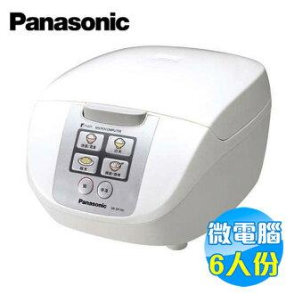 國際 Panasonic 6人份微電腦電子鍋 SR-DF101
