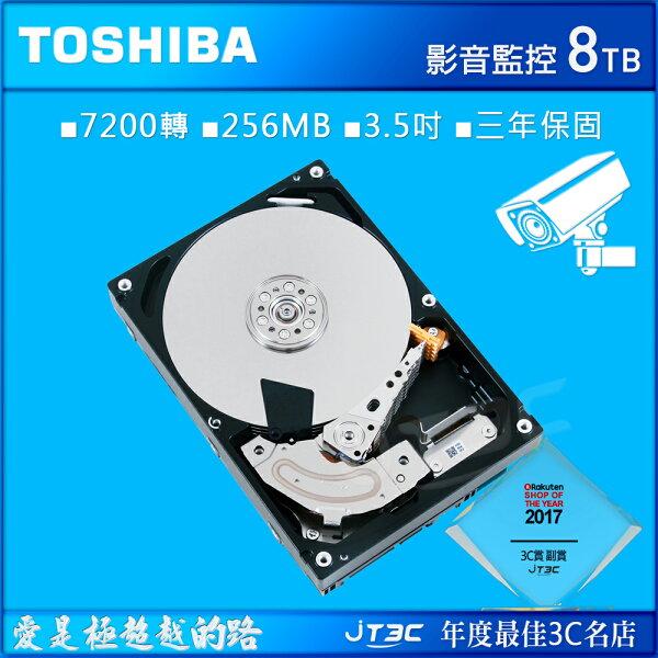TOSHIBA【監控型】8TBMD06ACA800V(3.5吋256M7200轉SATA3三年保)監控硬碟