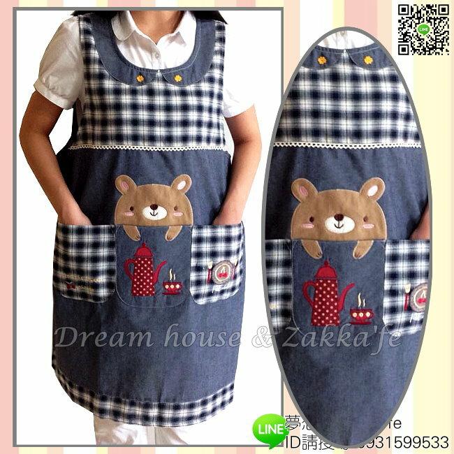 日式和風系列 拼布 加大款 圍裙 小熊 《 三口袋設計 》 ★超有質感喔★ 夢想家 Zakka\