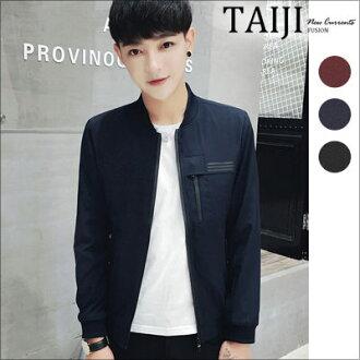 休閒外套‧造型橫條紋素面立領休閒夾克外套‧三色‧加大尺碼【NTJBXYK66】-TAIJI