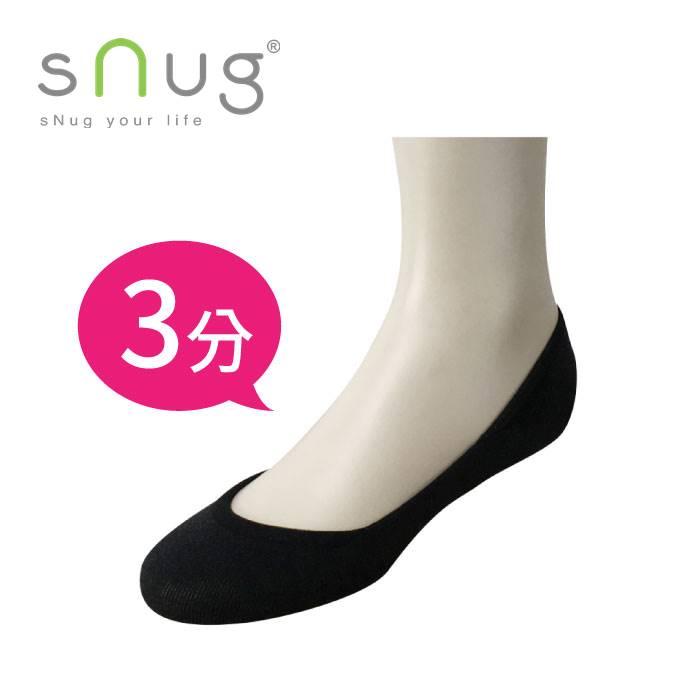 sNug 隱形船襪  /  3分款隱形襪 多段尺寸  / 娃娃鞋襪  / 高跟鞋襪  / 隱形首選除臭襪 1