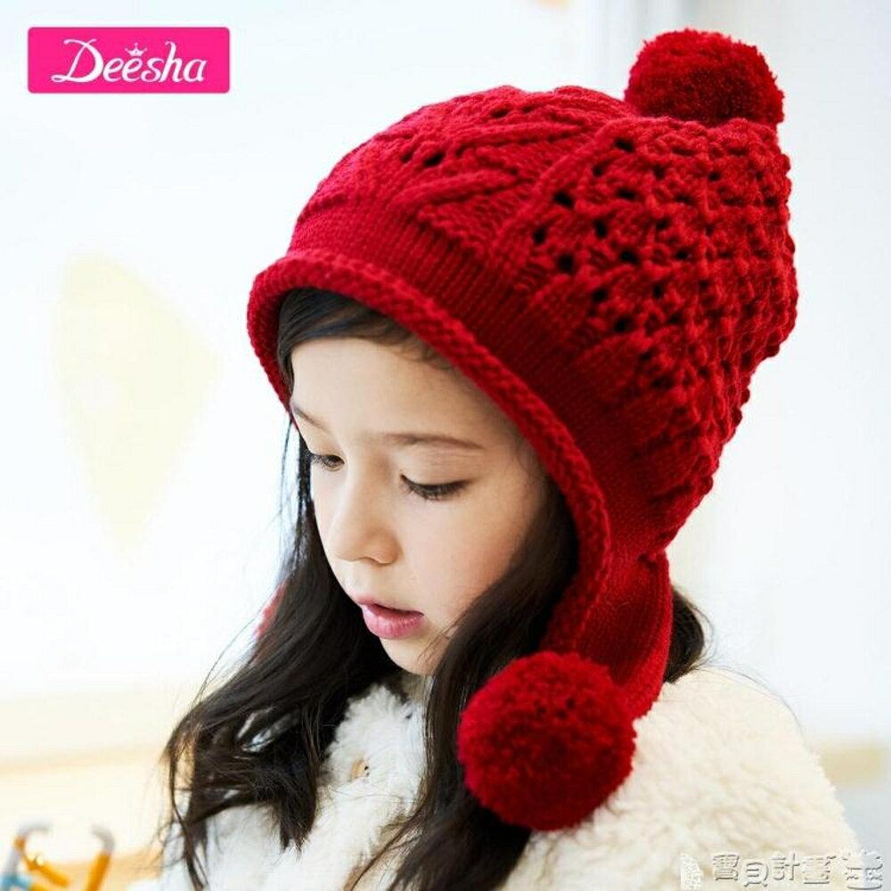 免運 兒童帽 笛莎女童毛線帽   冬季    兒童時尚可愛毛球款小女孩女童帽子