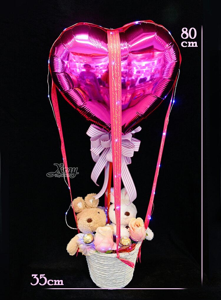 歡樂兔 熱氣球,法國兔/捧花/金莎花束/西洋情人節/熱氣球/畢業花束/亮燈花束/情人節禮物/婚禮佈置/婚禮小物/生日禮物/派對慶生/告白/求婚,X射線【Y573886】