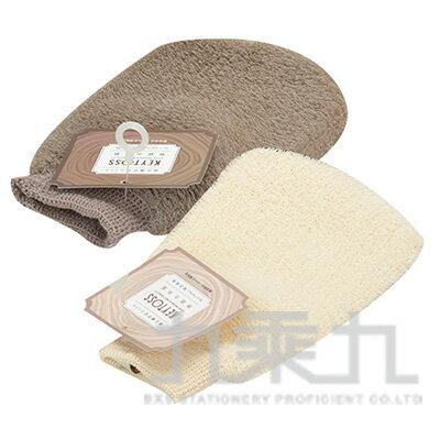 無感去角質沐浴手套 - 柔色織