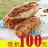 (10入)  酥皮泡芙 【巧克力】【檸檬】 可以烤的冰淇淋泡芙 2