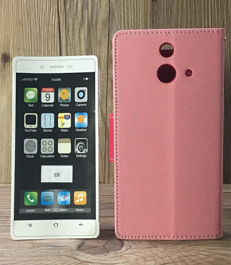福利品側翻皮套 HTC One E8/One E9 E9+ E9 Plus 撞色皮套 可立式 插卡 保護套 手機套