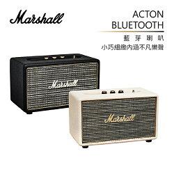 英國 Marshall Acton Bluetooth 藍芽喇叭 免運費 分期0% 奶油白/黑 共二色可選 公司貨