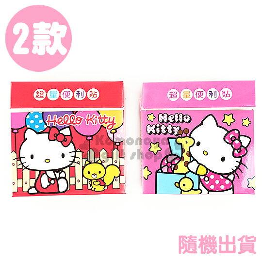 〔小禮堂〕Hello Kitty 造型自黏便利貼《2款.隨機出貨.盒裝.紅/粉.氣球.玩具》