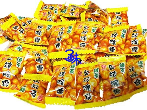 ^( ^)宜蘭 德合記 綠茶金桔喉糖^(綠茶金桔金棗喉糖^) 1包600公克^(約280顆