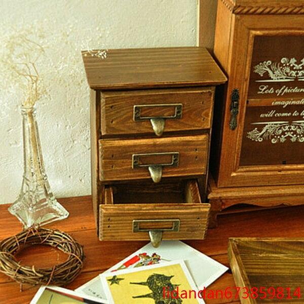 Zakka三抽屜複古創意化妝品桌收納儲物櫃