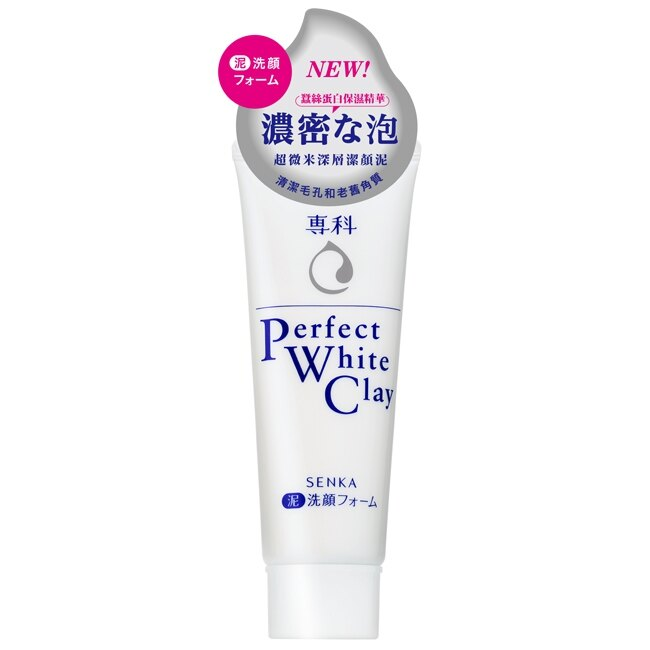 洗顏專科超微米深層潔顏泥40g