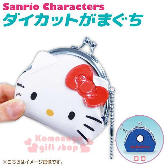 〔小禮堂〕Hello Kitty 防水口金零錢包《小.白.大臉.立體耳朵》可愛又實用