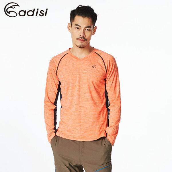 ADISI男長袖V領COOLCORE涼感抗UV機能衣AL1811070(M~2XL)城市綠洲專賣(專利涼感、吸濕排汗、快乾、抗UV)