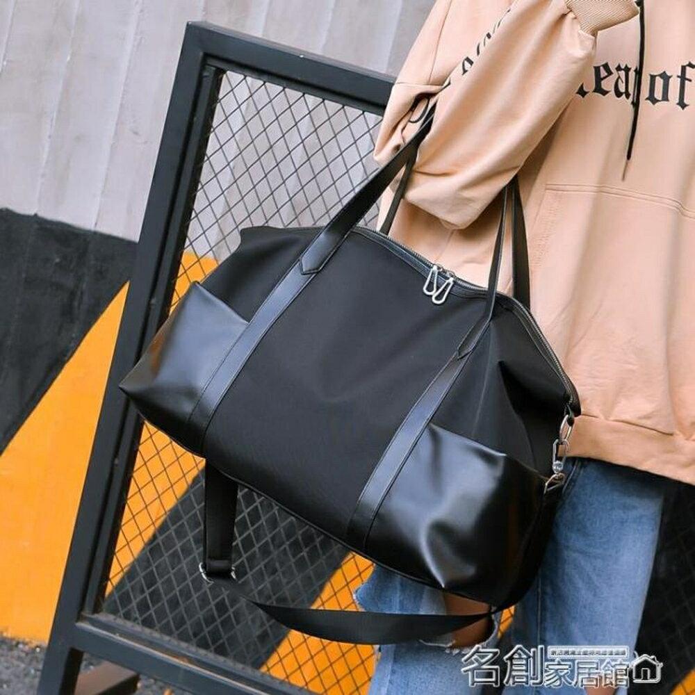旅行包 韓版大容量旅行袋女手提旅行包行李包短途輕便出差旅遊包男健身包 名創家居館DF