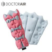 美容家電到【DOCTOR AIR】3D FOOT CARE 美腿壓縮組 亮麗粉【三井3C】